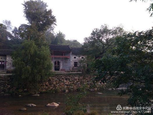 五墨堂李化猛国画工作室画家信阳传统村落行(新县西河
